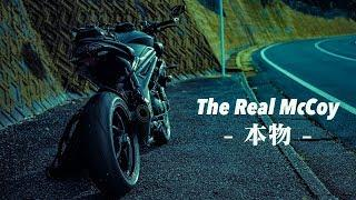 The Perfect Sound - SC Project S1 Exhaust / Triumph SPEED TRIPLE RS, The Real McCoy