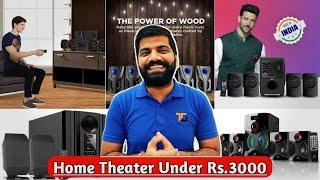 Top 5 Home Theater Under 3000 || Best Home Theater System 2020 || Home Theater