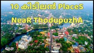 THODUPUZHA - TOP 10 PLACE | TRAVEL GUIDE | IDUKKI VIEWS | JijO IdukkikaraN