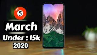 Top 5 UpComing Mobiles under 15k in March 2020 ! Price & Launch Date