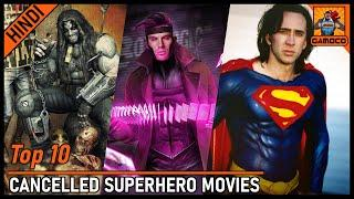 Top 10 Superhero Movies Which Never Got Made [Explained In Hindi] || Gamoco हिन्दी