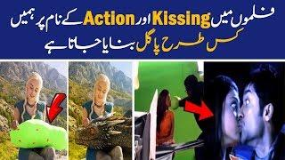 Top VFX Effect in Bollywood Movies | VFX in Bollywood Movies will Shock you | Discover the Secret