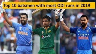 Top 10 batsmen with most ODI runs in 2019