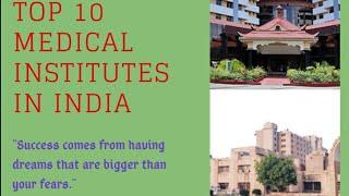 TOP 10 MEDICAL INSTITUTES IN INDIA | NIRF RANKINGS | VIDEO BY MBBS STUDENT.