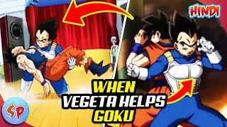 10 Times Goku Need Vegeta's Help in Dragon Ball   Explained in Hindi