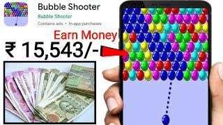Bubble shooter Cash game and earn money | best game for Eran money 2020, new game,