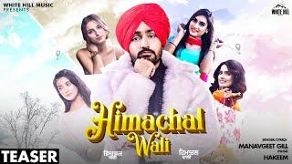 TEASER : Himachal Wali | Manavgeet Gill | Releasing on 10th April | White Hill Music