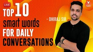 Top 10 Smart Words for Daily Conversation |  Vocabulary Words | Improve English Vocabulary  | VLE