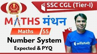 SSC CGL 2019 (Tier-I) | Maths by Sajjan Sir | Number System | Expected & PYQ