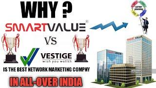 Why #Smart #Value is the Best company In India   Top 10 Direct selling Compny In India Vinod Chouhan