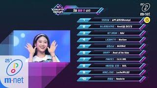 What are the TOP10 Songs in 2nd week of May? M COUNTDOWN 200514 EP.665