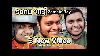 Zomato Guy Viral Video  Zomato Boy Smile  Zomato Viral Delivery Boy Video  #Zomato  #Sonu  Tiktok