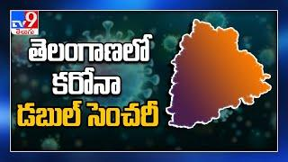 Coronavirus : 206 new cases, 10 deaths in Telangana - TV9