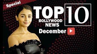 Alia Bhatt | Deepika Padukone | Kaushal Punjabi | Bollywood Controversial News December Month