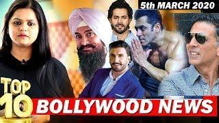 Top 10 Bollywood News   5th MARCH  2020     Atrangi Re, Salman Khan, 83, Aamir Khan