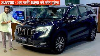 Mahindra XUV700 Top Model - Walkaround Review with On Road Price | Mahindra XUV700