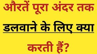 Top 30 Most brilliant GK questions with answers (compilation) FUNNY IAS Interview #GK2020