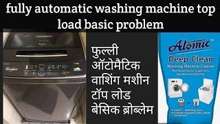 Whirlpool fully automatic washing machine top load basic problem part 1