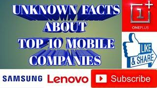 ABOUT TOP 10 MOBILE COMPANIES OF INDIA || TOP 10 FAMOUS MOBILE COMPANIES || TOP 10