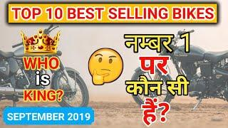 TOP 10 BEST SELLING BIKES IN INDIA 2019   WITH MILEAGE   PRICE   DETAILS