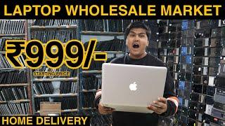 Cheapest Laptop Matket In Delhi | Starting From ₹999 | Laptop At Wholesale Price | 2019