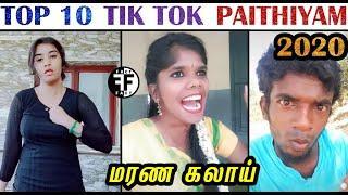Top 10 Tik Tok Paithiyams 2020 | Part 9 | Top 10 Tik Tokers Tamil 2020 | Fact O Fact