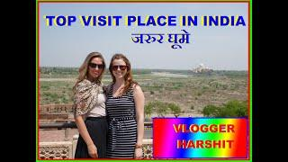 TOP 10 VISIT PLACE IN INDIA