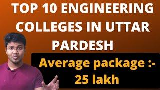 TOP 10 Engineering Colleges IN Uttar Pardesh