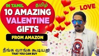 10 Amazing Valentine Gifts In tamil | தமிழ் from AMAZON
