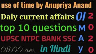 current affairs 2020 l GK quiz l use of time by anupriya anand l today current affairs 1 may 2020