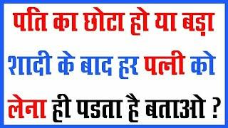 top 10 most brilliant question with answer FUNNY UPSC, IAS interview part 29 सवाल आपके और जवाब हमारे