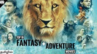 Top 10 Hollywood Fantasy Movies in Tamil Dubbed |Best Movies to watch with your family |Playtamildub