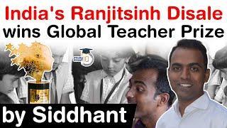 Global Teacher Prize 2020 - Indian teacher Ranjitsinh Disale wins the best teacher prize #UPSC #IAS