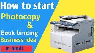 How to start photocopy & Book binding business in hindi | Top small business | Rajan Sharma