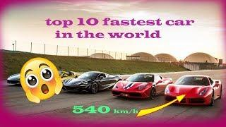 top 10 fastest car in the world 2019.... top speed