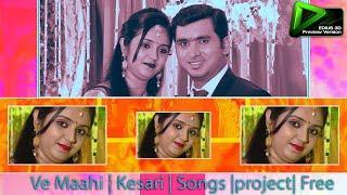 edius video editor   Ve Maahi   Kesari   edius video editor  edius  edius wedding video mixing HINDI
