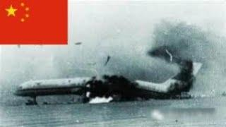 Top 10 deadliest aviation crashes in China