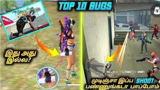 Top 10 New bugs and tricks || horizoline in hand || Free fire bugs Tamil || game is not open ?