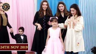 Good Morning Pakistan - Maria Faisal - Top Pakistani show