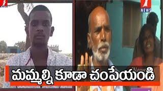 మమ్మల్ని కూడా చంపేయండి | Disha Case Accused A2 Shiva Father Response | Accused Encounter
