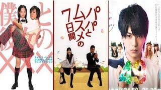 Body Swap top 10 Japanese Dramas