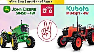 top 10 tractor company in India || best 45 hp tractor in india  | jhondeer vs kubota