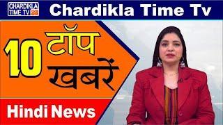 Corona Virus   Hindi News   Morning Top 10 News   Hindi Khabra   25 March 2020   Chardikla Time TV