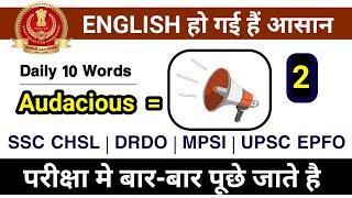 English आसान है #2 | Top 10 Word Asked in Exam | UPSC EPFO, SSC CHSL, CGL , MPSI , DRDO