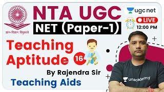 NTA UGC NET 2020 (Paper-1) | Teaching Aptitude by Rajendra Sir | Teaching Aids