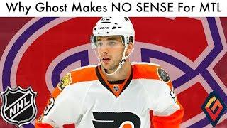 Why Shayne Gostisbehere Makes NO SENSE For Montreal.. (NHL Canadiens/Habs Trade Rumors/Rumours 2019)
