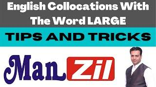 English Collocations With The Word LARGE | Govt Exam Preparation | English Tips | Computer Tips |
