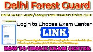 Delhi Forest Guard / Ranger Exam Center Choice 2020 // HOW TO CHOICE EXAM CENTER