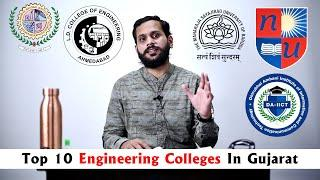 Top 10 Engineering Colleges in Gujarat | Best College for Engineering | Government and self finance