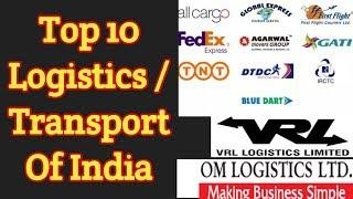 Top 10 Logistics Companies in India | Best of 2019 | Largest Truck Owner Of India